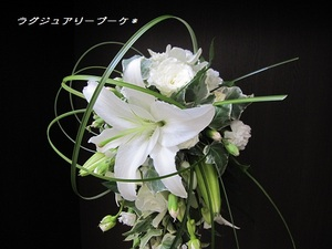2011_0910_092027img_0141