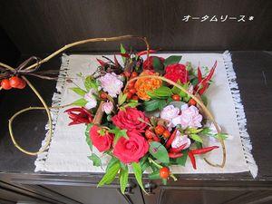 2011_0917_081824img_0223_5