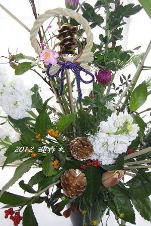 2011_1229_112741img_1127