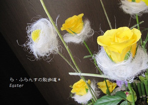 2012_0330_084201img_1691