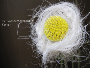 2012_0330_084445img_1698