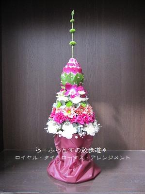2012_0408_101608img_1771