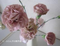 2012_0609_144928img_2463