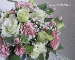 2012_0609_145216img_2471