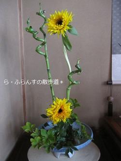 2012_0609_145313img_2472