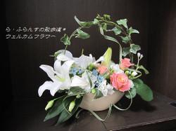 2012_0615_083932img_1179