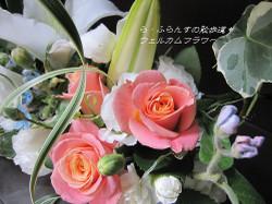 2012_0615_084114img_1180