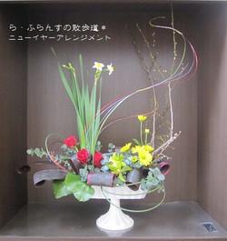 2013_0113_124753img_2528