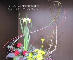 2013_0113_124844img_2530