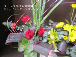 2013_0113_125114img_2534