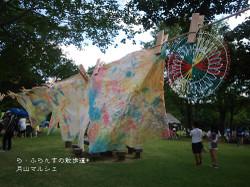 20150801134754_photo