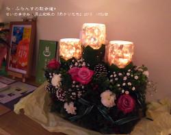 151128114134619_photo