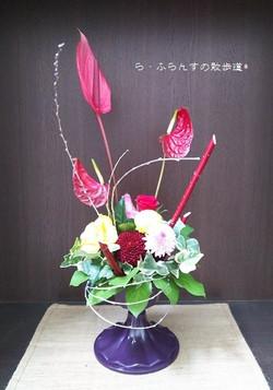 151231105131598_photo