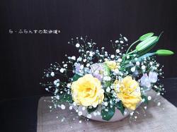 151231105310154_photo