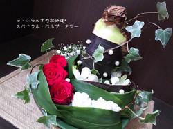160117104117833_photo