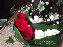 160117104132006_photo