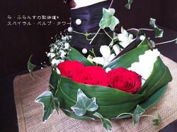 160117104142502_photo