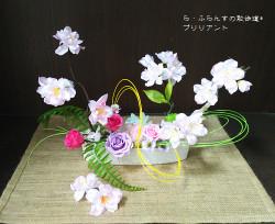 160117104528223_photo