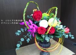 160130091555813_photo