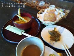 160701183647701_photo