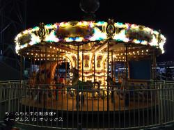 160826200750093_photo