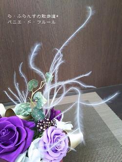 170121092415522_photo