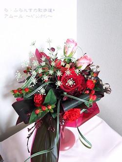 170211110610100_photo