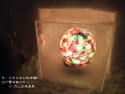 170224173810106_photo