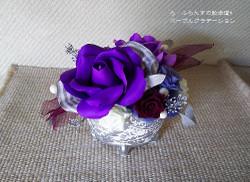 170521083316857_photo