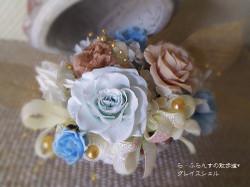 170521083707514_photo