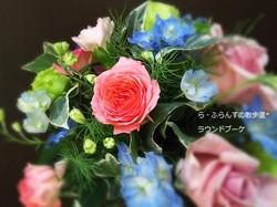 170609080017795_photo