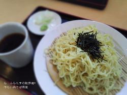170520115035532_photo